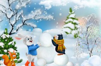 Зимний день. Детские зимние головоломки.